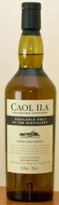 Caol Ila Distillery Only